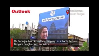 Didi Takes Wheelchair Tour As Nandigram Votes
