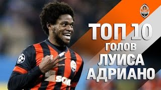 Лучшие голы Луиса Адриано за Шахтер // Best goals by Luiz Adriano for Shakhtar