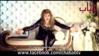 اغاني طرب MP3 Louna Fares - Tirashrash / لونا فارس - تيرش رش تحميل MP3