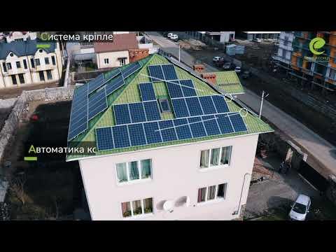 Сонячна електростанція (СЕС) / Потужність 15,12 кВт / Зелений Тариф