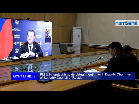 PM U.Khurelsukh holds virtual meeting with Deputy Chairman of Security Council of Russia