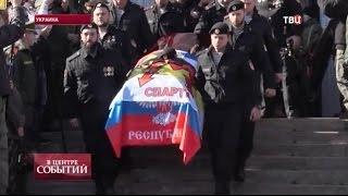 21.10.2016. В центре событий с Анной Прохоровой