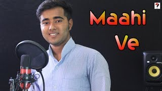 Maahi Ve - Arijit Singh | Kesari | Cover by Aman Sharma