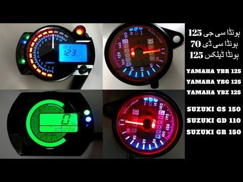 ammattimainen myynti lenkkitossut yksityiskohtainen ilme Motorcycle Speedometer - Motorbike Speedometer Latest Price ...