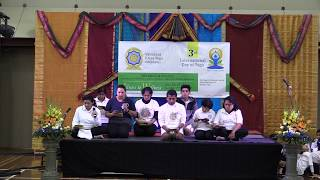Bhagawat Gita Invocation at IDY 3