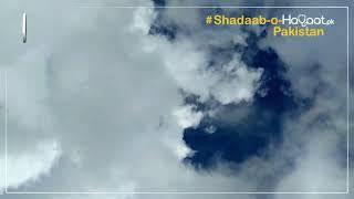 Shadaab o Hayaat Pakistan