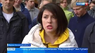 Майнинг за чужой счет: кто крадет электроэнергию у жителей Реутова #КРИПТОНОВОСТИ