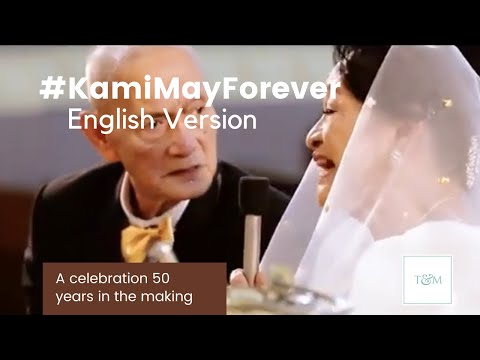 Kami May Forever -  Valentine's Day 2021 Treat