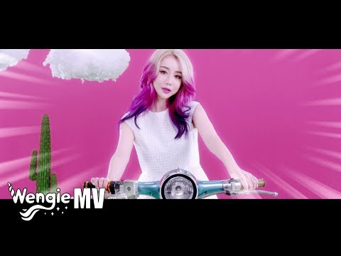 Wengie - Oh I Do MV (Official Music Video)