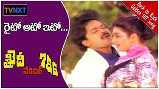 Righto Atto Eto Song Lyrics from Khaidi No 786 - Chiranjeevi