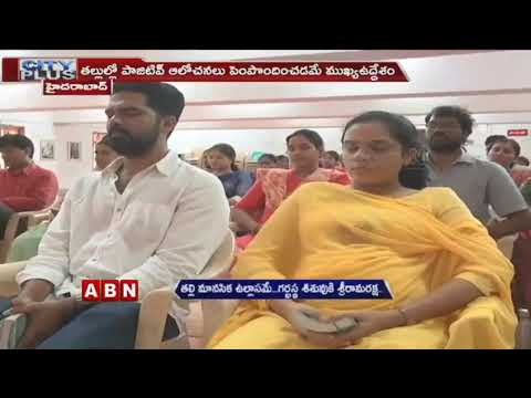 Aaryajanani in news