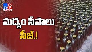 Large Amount Of Sparkling Liquor Bottles - TV9