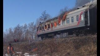 Пили спирт и сожгли вагон пассажирского поезда.MestoproTV