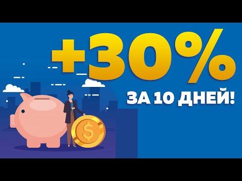 Как студенту заработать денег быстро