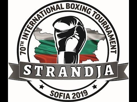 Неприступный ринг «Странджа». Егоров уступил в первом бою на турнире в Болгарии