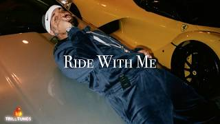 Drake - Ride With Me Ft. Post Malone (NEW 2018)