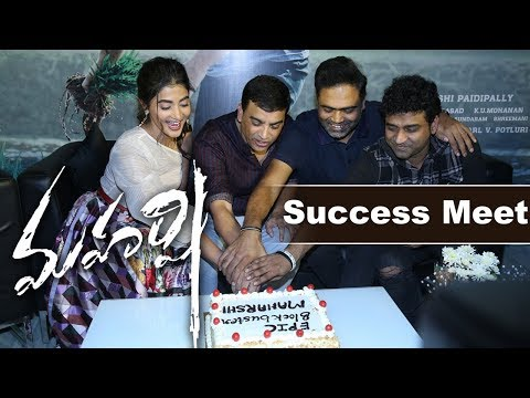 Maharshi Movie Team Success Meet