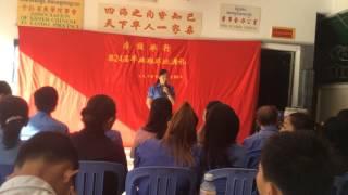Heng Tong chinese school  Chen Zhi Ru lao shi ( 12/01/2014 )