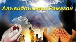 НАШИД ОЧЕНЬ КРАСИВЫЙ НАШИД  201!!! NASHID OHCIN KRASIVYI 019