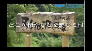 3分で紹介鮭川村山形県鮭川村