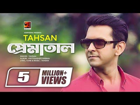 Prematal || প্রেমাতাল || Tahsan || Kritodasher Nirban || Bangla New Song || Official Lyrical Video