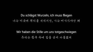 [독일노래 가사/해석]Auf anderen Wegen