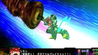 [PS3] 제3차 슈퍼로봇대전Z 시옥편 - 초은하 그렌라간