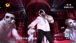 火星《异类》横空出世 华晨宇释放音乐魔力— 2016湖南卫视跨年演唱会精彩看点