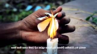 Karumaya (කරුමය) - Koththuwa (Ahasa)