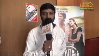 Director R.J.Ganesan at  Vilasam Movie Press Meet