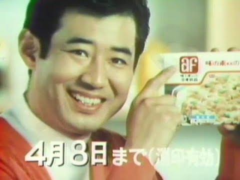 昭和48年(1973)12月CM  The study of Japanese TV commercial history