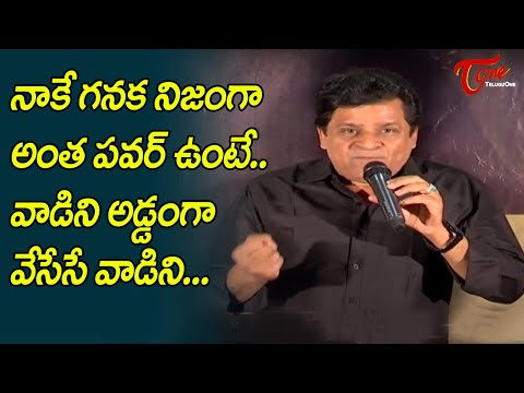 Comedian Ali Emotional Speech at Lawyer Viswanath Press Meet | Bala Nageswara Rao | TeluguOne Cinema
