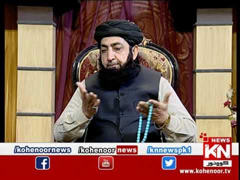 Istakhara 10 December 2020 | Kohenoor News Pakistan