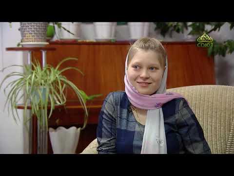 Вторая половина. Матушка Надежда Кармакулова. Выпуск от 19 января 2021 г.