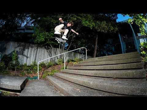 """Silas Baxter-Neal's """"Open Sequence"""" Part"""