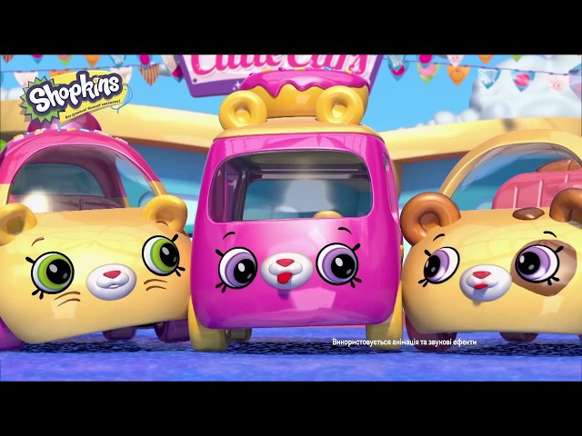 Мини-машинка SHOPKINS CUTIE CARS S1 - СМАРТИК-ТОРТИК