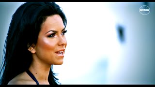 Amazing - Inna (Video)
