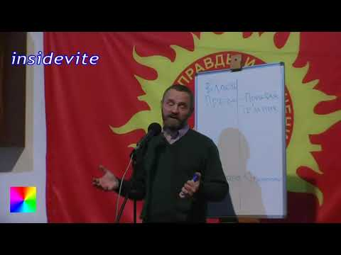 Сергей ДАНИЛОВ   Энергоновая структура крови  Первые, вторые, Голубая кровь
