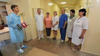 Перевірка медицини міста Скадовськ - Інспектор. Міста. 1 випуск 2 сезон