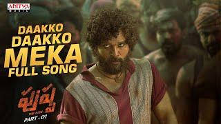 #Pushpa - The Rise (Telugu) - Daakko Daakko Meka | Allu Arjun, Rashmika | DSP | Sivam | Sukumar