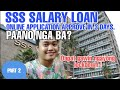 SSS SALARY LOAN ONLINE APPLICATION SA CELLPHONE, APPROVE AGAD IN 2 DAYS❤️ TUTORIAL