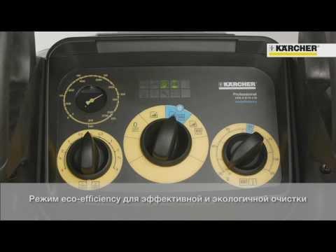 Karcher HDS-E 8/16-4 M 12 kW / 24 kW - мойка с электронагревом