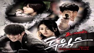 [Full Album] Various Artists - Two Weeks OST