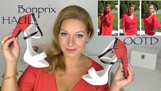 BONPRIX Fashion Haul OOTD PlusSize-Mode by Mamaco HD