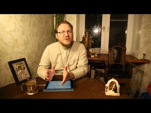 Молитва о эпилепсии
