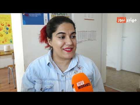 """شماری از پناهجویان در کمپ """"اداشیفسی"""" صربستان،  مشغول کار در بخش صنایع دستی هستند"""