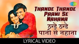 Thande Pani se with lyrics | ठन्डे पानी   - YouTube