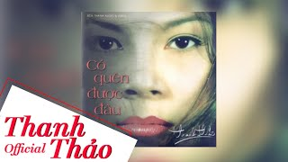 Cỏ Hoang - Thanh Thảo || Audio Official
