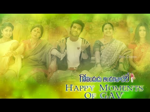 GAV Govindudu Andarivadele Making Video - GAV Happy Moments - Ram Charan, Kajal Aggarwal