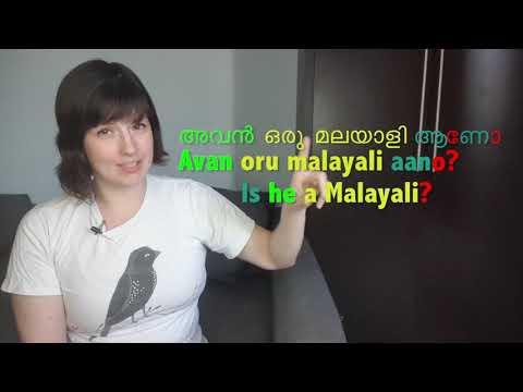 LEARN MALAYALAM with ELIKUTTY: SUBJECT PRONOUNS and AANU